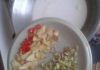 Lemongrass, Chilli & Ginger